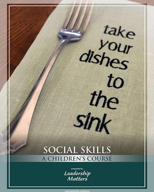 Social Skills for Kids FREE E-Book